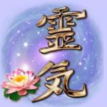 Значение иероглифа рейки. Медитация с иероглифом Рейки.
